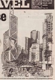 Central Hong Kong 1996