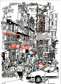 Hong Kong Peel Street 1996